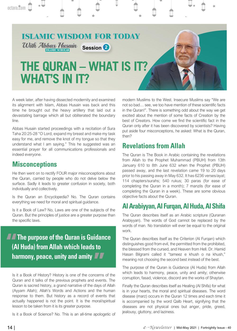 Islamic Wisdom1.1