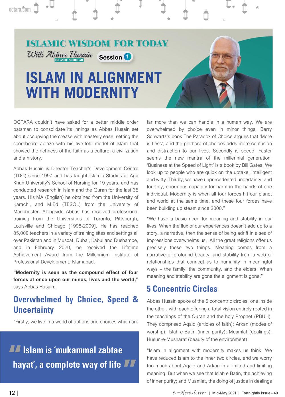Islamic Wisdom1