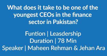 Finance Sector In Pakistan